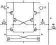 一种读写分离的14T抗辐照SRAM存储单元电路结构的制作方法