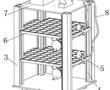 一种可降温均匀的钢铁铸件生产用降温放置架的制作方法