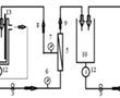 一种再造烟叶提取液及其制备方法和用途与流程