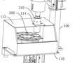 一种玉石超声波雕刻机的制作方法