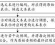 语音识别方法及相关模型的训练方法和相关设备、装置与流程