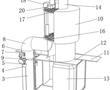 一种环境检测用烟气预处理装置的制作方法