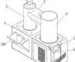 一种生鲜产品的超低温脱水干燥设备及其工作方法与流程