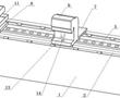 一种钢板打孔间距可调式装置的制作方法