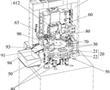多工位磁芯冷热加工成型机的制作方法