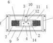 一种具有强稳定性的刷卡磁头的固定支架的制作方法