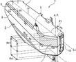 小风阻船舶的制作方法