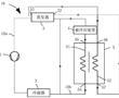 热泵系统的制作方法