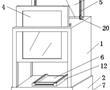一种混凝土抗压实验用的连接机架的制作方法
