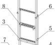 一种新型高度可调节爬升装置的制作方法