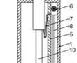一种环境监测用气体采样装置的制作方法