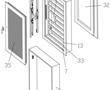 多功能一体窗的制作方法