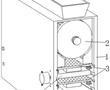 一种矿物多级多层筛选用滚筒筛的制作方法