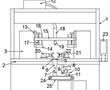 一种无汞碱锰电池用点焊机的制作方法