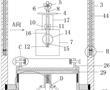 一种具有散热功能的配电柜防护装置的制作方法