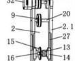 一种可实现运动解耦的绳驱动机械臂的制作方法