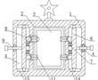 一种移动通讯设备的悬挂固定装置的制作方法