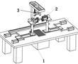 一种钣金加工切割装置的制作方法