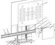 辅助标定设备的制作方法