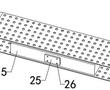 一种蛋白粉生产用定量称重设备的制作方法
