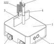 一种消毒喷雾机器人的制作方法