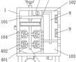一种高负压废液蒸发浓缩设备的制作方法