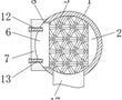 悬挂式多功能分水器的制作方法