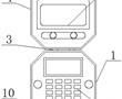 一种具有学习型遥控器功能的计时器的制作方法