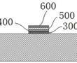 应用于高温压力传感器的金属微电极及其制备方法与流程