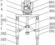 一种建筑工程造价测绘装置的制作方法