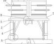 一种工业机器人生产加工用装配辅助装置的制作方法