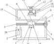 一种可调式轧辊机架的制作方法
