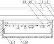 一种LED灯控制开关的信号接收盒的制作方法