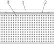 一种带有振动功能的闹钟的制作方法
