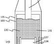 用于气溶胶生成装置的液体供应系统的制作方法