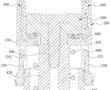 童锁组件及电子雾化器的制作方法