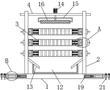 一种固定稳定的钥匙扣电镀挂架的制作方法