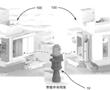 智能冷却剂泵的制作方法