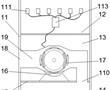 一体化直流储能消防系统的制作方法