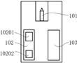 一种加热卷烟雾化装置及保持口感一致的方法与流程