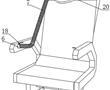 一种带有防疫面罩的个性化送风座椅的制作方法