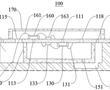 双MEMS芯片封装结构和双MEMS芯片封装方法与流程