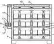 一种具有旋转功能的文件分类存放柜的制作方法