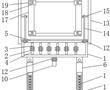 一种便于携带且便于清洗的建筑工程预算用工具箱的制作方法