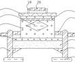 一种便于太阳能板运输的防护设备的制作方法