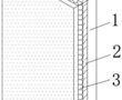 用于焦炉炭化室密封修补结构的制作方法