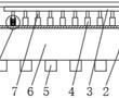 一种汽车保险杠安装支架加强管两端压扁加工用冲压模具的制作方法