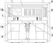 一种便于携带的气体检测仪的制作方法