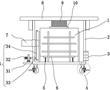 一种直播智能化管控设备的制作方法