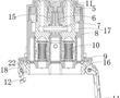 一种端子带有冷却系统的充电座及汽车的制作方法